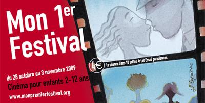 Novembre 2009 : Mon Premier Festival pour les 2-12 ans
