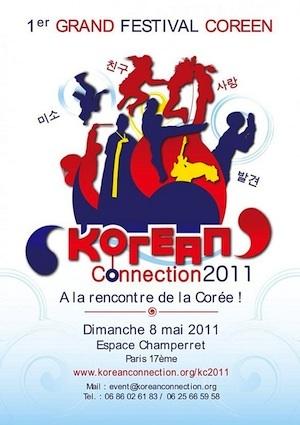 8 mai 2011 : 1er grand festival coréen organsisé par l'association Korean Connection