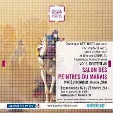 Jusqu'au 27 février 2011 : Salon des Peintres du Marais
