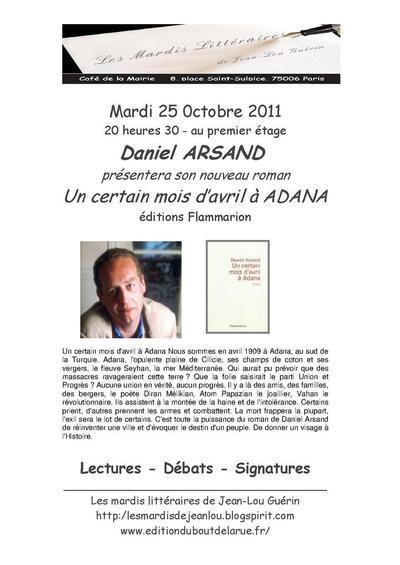 25 octobre 2011 : Mardi littéraire avec Daniel Arsand