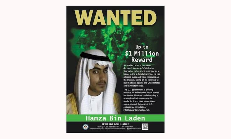 Wanted Hamza Bin Laden - Hamza Ben Laden recherché.