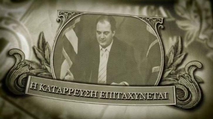 (c) Debtocracy, de Aris Hatzistefanou.