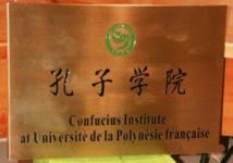 Plaque de l'Institut Confucius à l'Université de Polynésie française © UPF.pf (2015)
