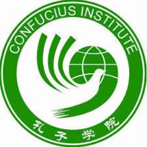 Logo de l'Institut Confucius © UPF.pf (2015)