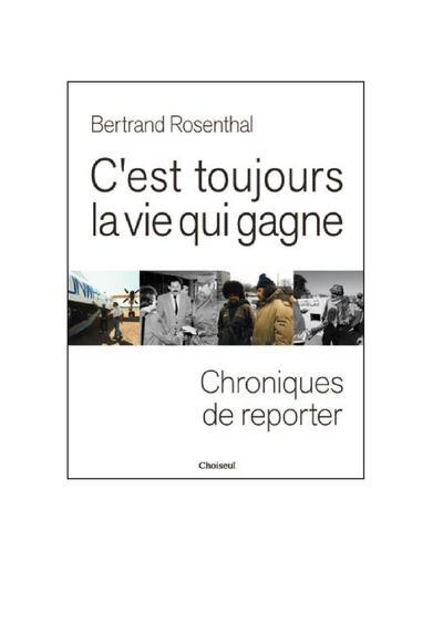 3 mai 2012 : Rencontre Dédicace avec Bertrand Rosenthal
