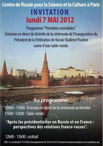 Sur invitation (c) Centre de Russie pour la Science et la Culture à Paris.