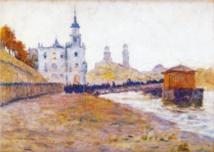 Le Trocadéro, lot n°59 Le Sidaner, Etude JP Besch.