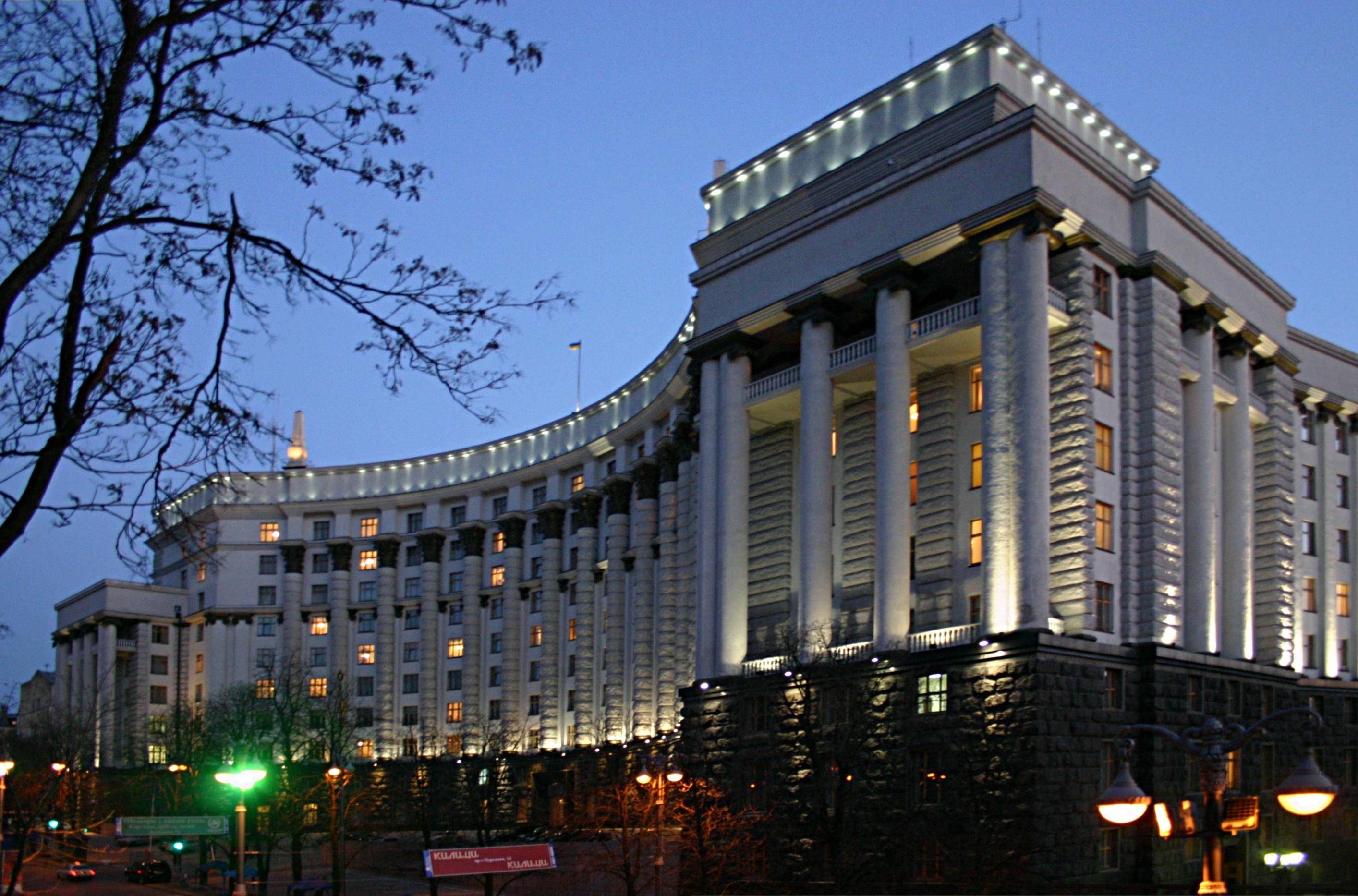 Le siège du gouvernement de Kiev, capitale de l'Ukraine © Daniel Haußmann sous licence CC-BY-SA-3.0
