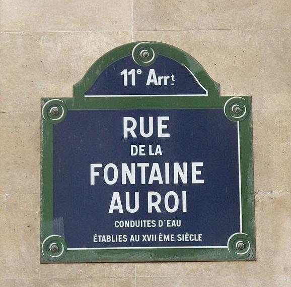 Rue de la Fontaine-au-Roi 75011 Paris © Mu CC BY-SA 3.0