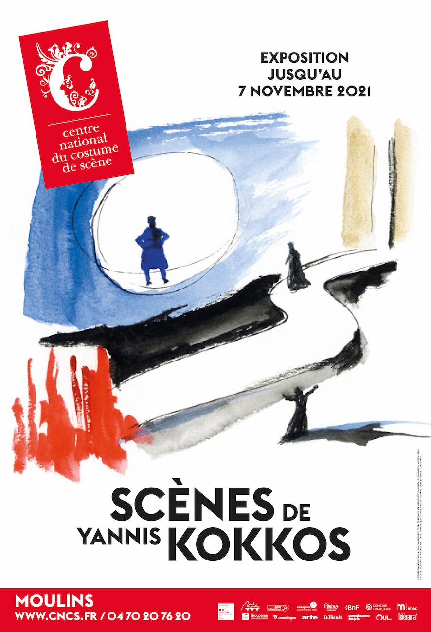 Poster 'Scènes de Yannis Kokkos' CNCS©CNCS, Moulins, France