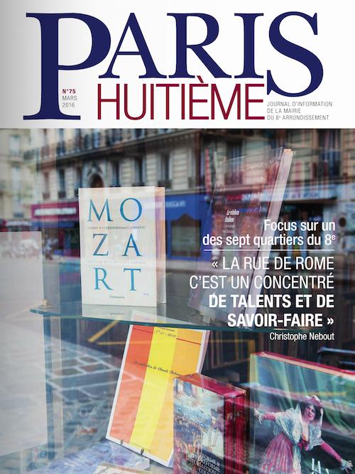 Paris Huitième - mars 2016 - Mairie du 8e arrondissement de Paris.