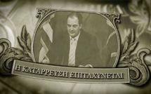 10 février 2012 : Projection-débat sur la dette publique autour du film Debtocracy