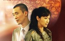 19 septembre - 4 octobre 2012 : 7e édition du Festival du Cinéma Chinois de Paris